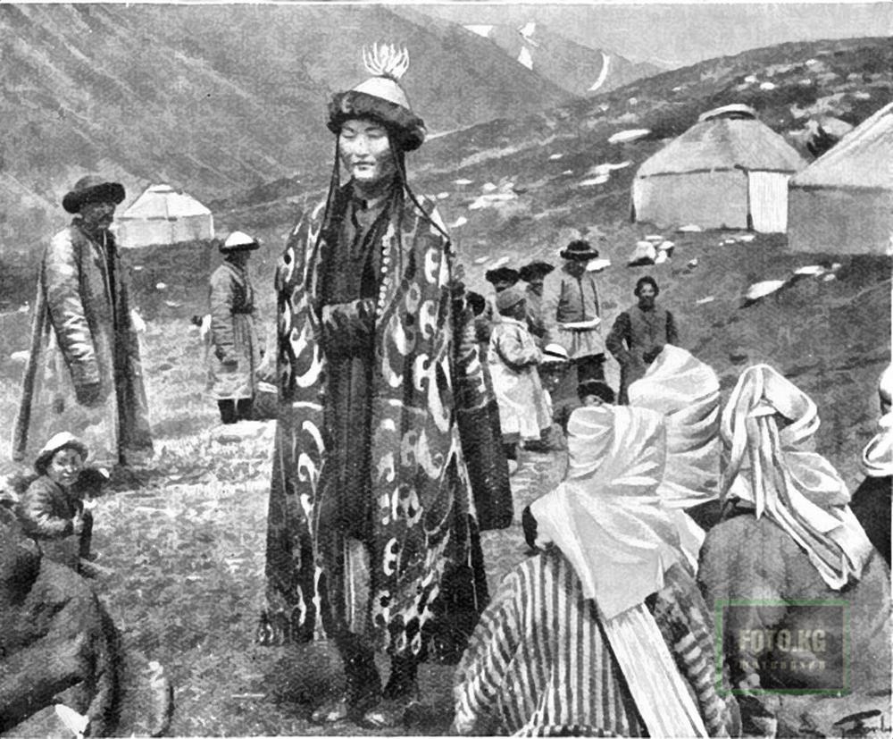 kirgiska panna młoda
