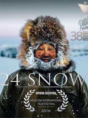 24 śniegi