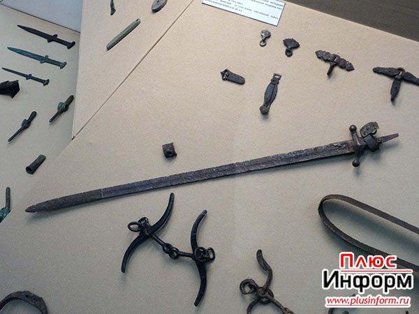 miecz Bagyra