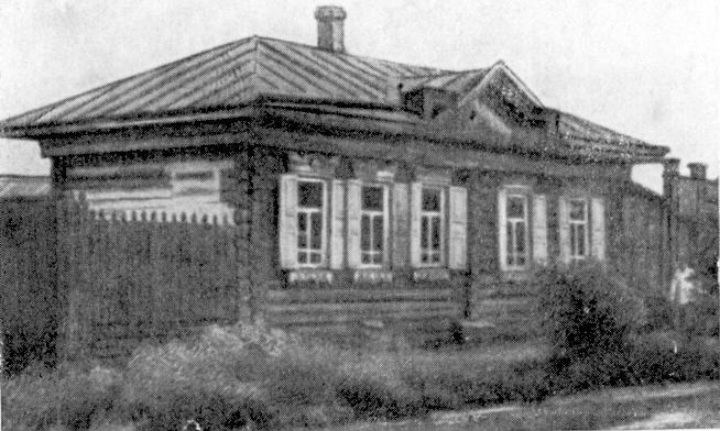dom Ajtpenowa