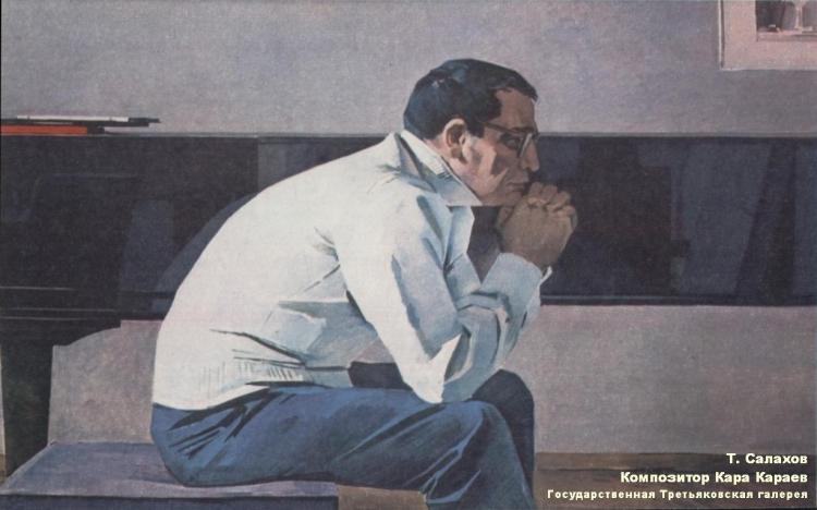 Salahov