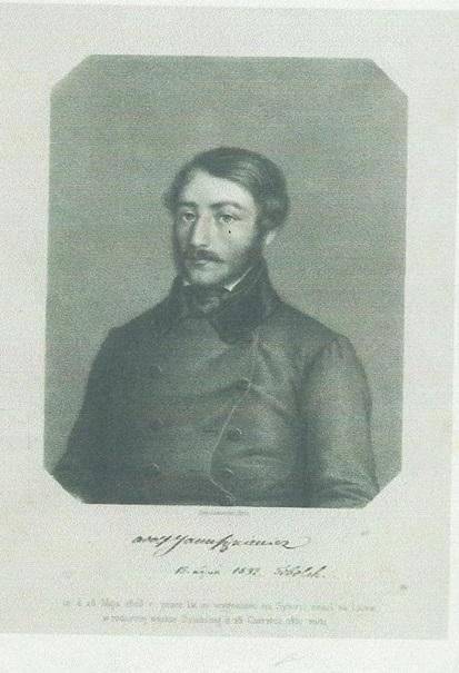 Adolf Januszkiewicz