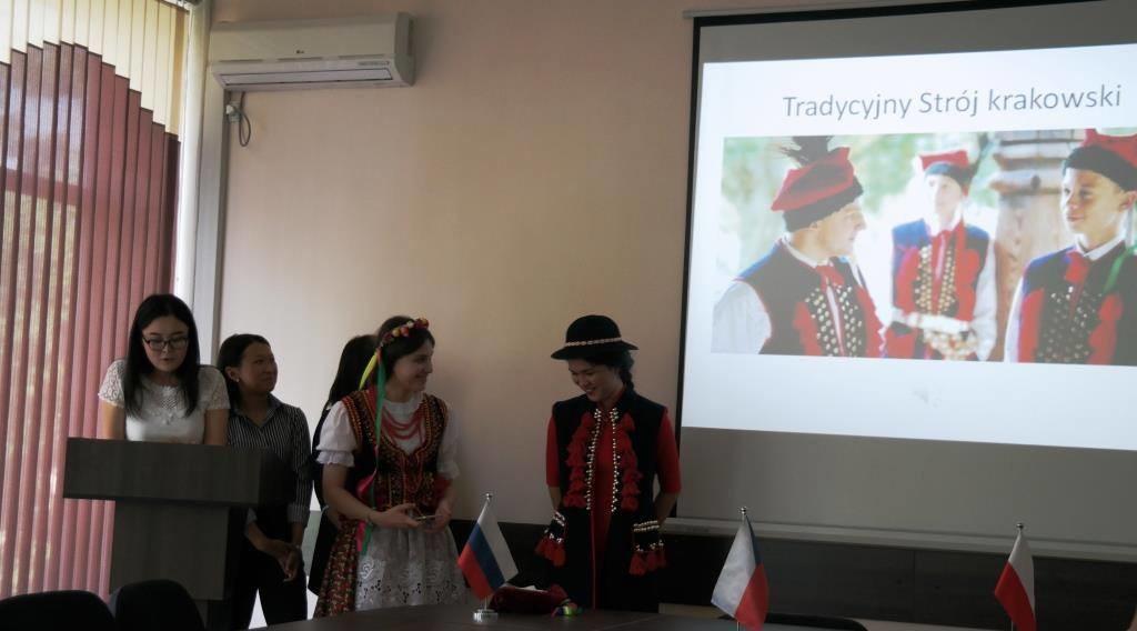Dzień Języków Słowiańskich