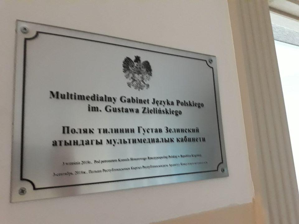 gabinet języka polskiego