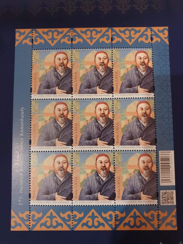 Abaj - znaczek pocztowy